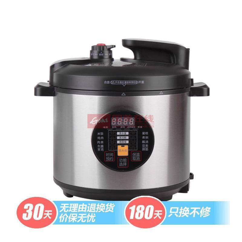 奔腾(povos)plfn4099t电压力锅