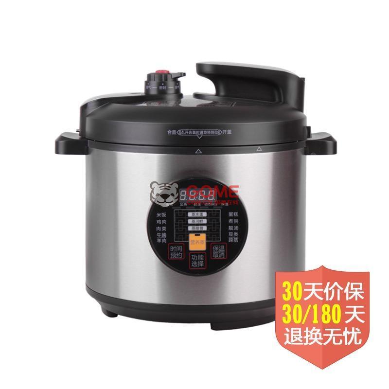 【奔腾plfn4099t电压力锅】奔腾(povos)plfn4099t电