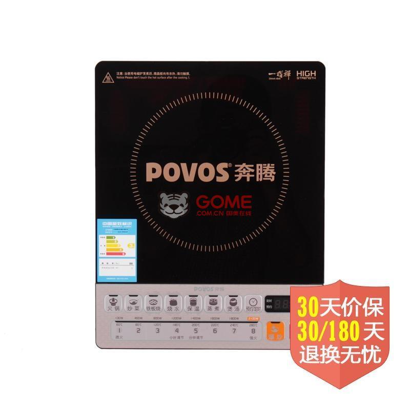 奔腾(povos)c21-ph12t电磁炉