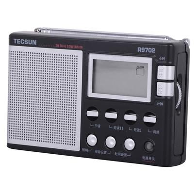 自营德生(tecsun)r-9702收音机(黑色)