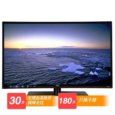 王牌(tcl)c39e320b彩电【图片 价格 品牌 报价】-国美