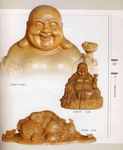 木雕弥勒百态/中国传统木雕精品鉴赏