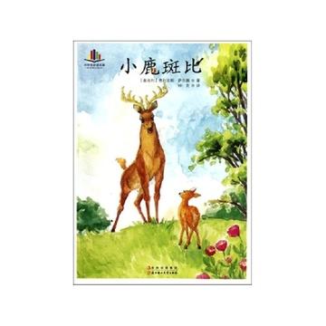 一片茂密的大森林里,又一只小鹿诞生了,妈妈给他取名叫斑比.
