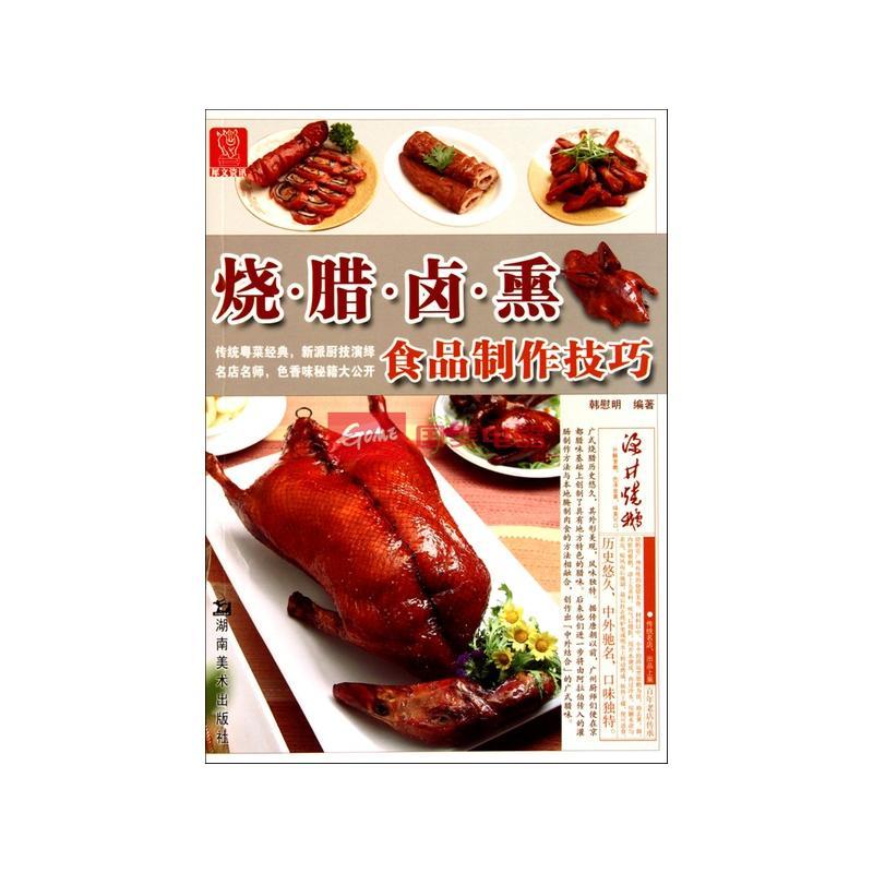 食物联想设计图片