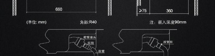 方太微波炉控制板电路图