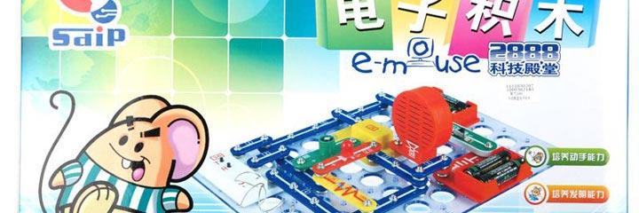 汽车电子电路基础元件思维导图