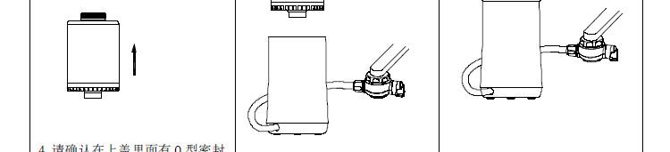 电路 电路图 电子 原理图 750_171