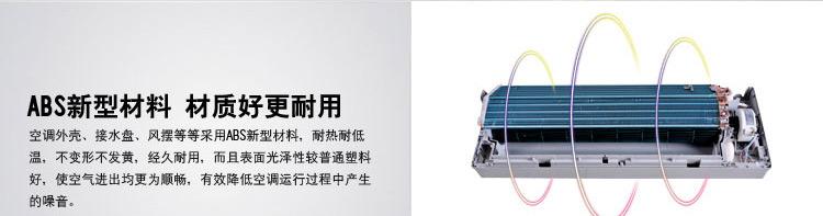 志高(chigo)kf-25gw/d126+n3空调