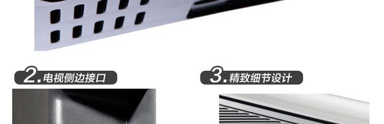 康佳(konka)led32f1300cf彩电