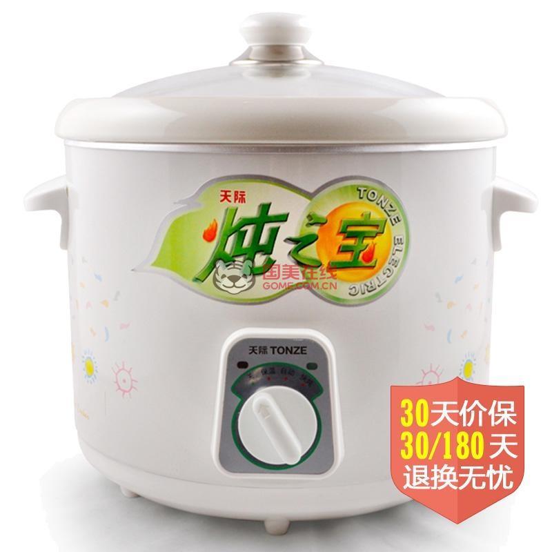 天际(tonze)机械式电炖锅 ddg-30b陶瓷内胆文火慢炖