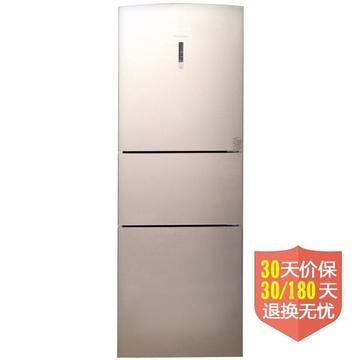 荣事达(Royalstar) BCD-220TGER 220升L 三门冰箱(金色) SMART智能控温