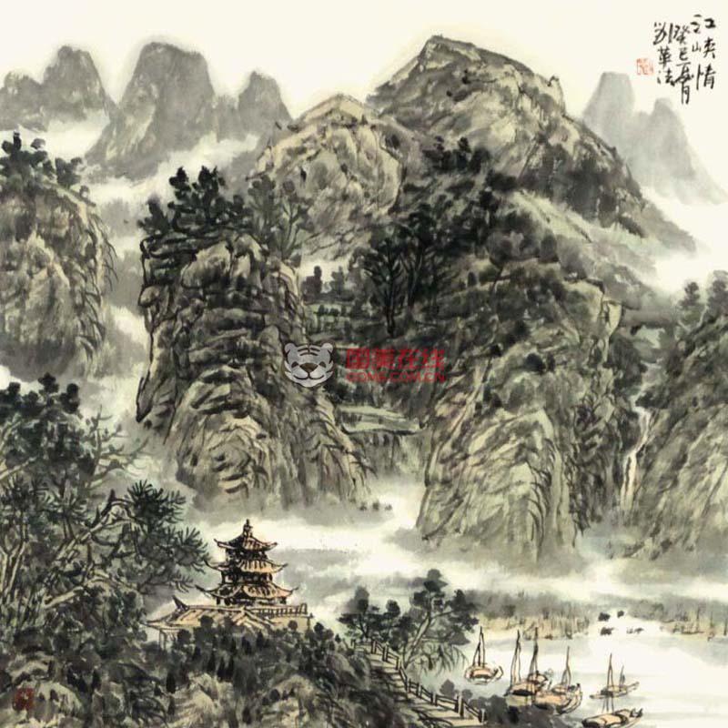 刘革法 江峡情> 国画 山水画 水墨写意 泽钧 锳世 心斋轩子 江峡山水