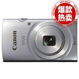 佳能(Canon)IXUS145 数码相机(银色) 28mm广角 8倍光学变焦 1600万像素 2.7英寸液晶显示屏