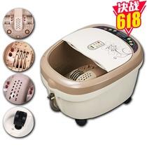美妙 Mimir MM-816 足浴盆