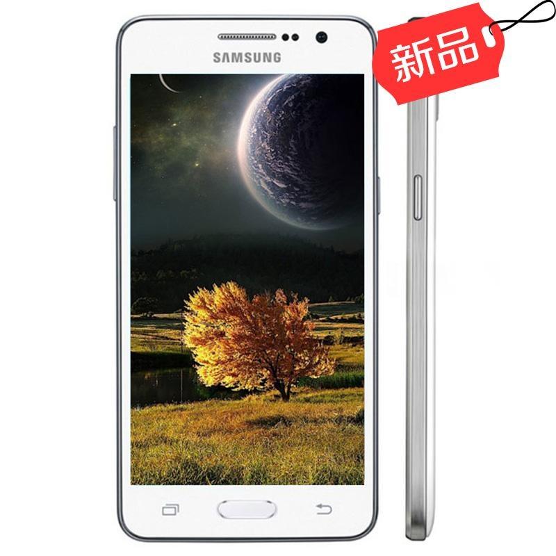 三星(samsung) g5309w 4g手机(白色)