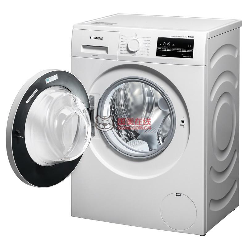 西门子洗衣机xqg62-ws12k2601w-国美团购