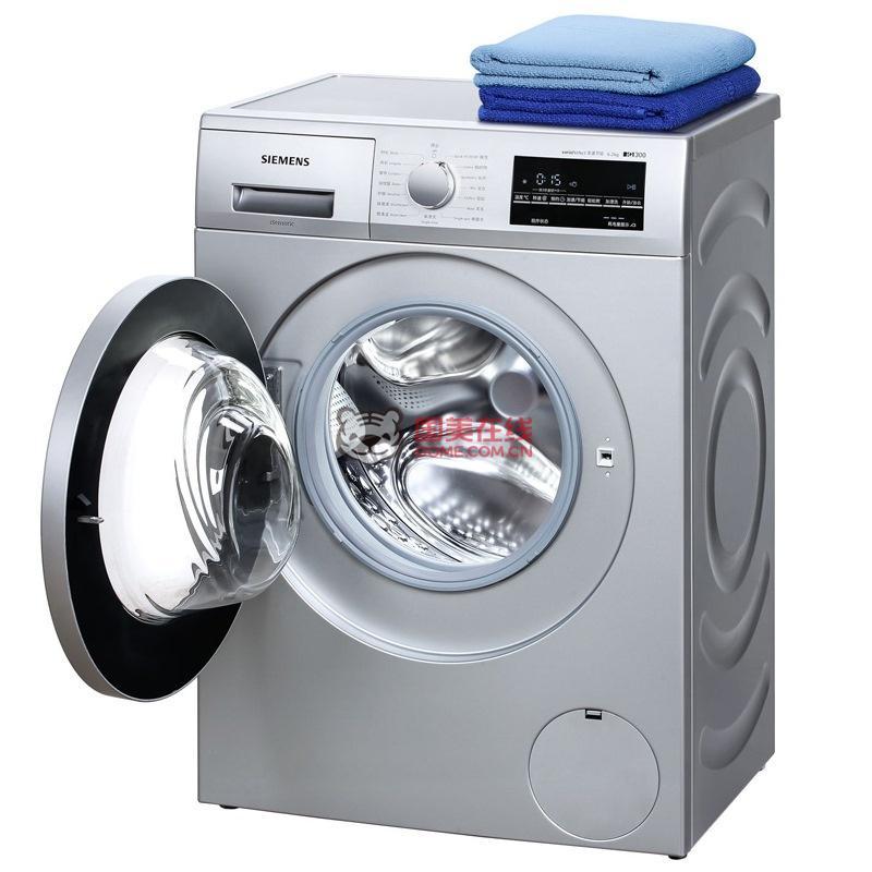 西门子洗衣机xqg62-ws12k2681w-国美团购