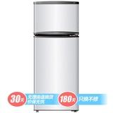 奥马(Homa) BCD-118A3 118升L 双门冰箱(傲银) 人性化智能温控省电王