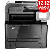 惠普 激光打印机LaserJet Pro400 M425dn