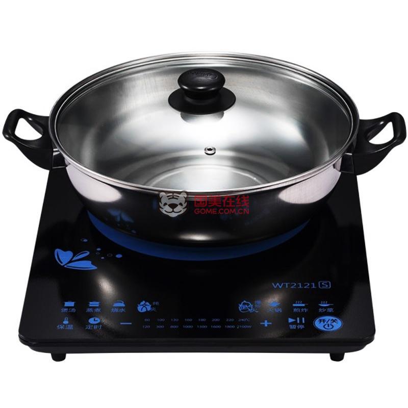 美的(midea)电磁炉wt2121s一键通触摸 8大烹饪功能