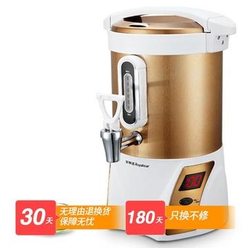 8升(大容量保温开水桶