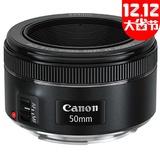 佳能 EF 50mm f/1.8 STM标准定焦镜头