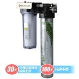 爱惠浦(Everpure)EF-900家用厨下式净水器升级版