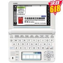 卡西欧电子词典英语E-F99学习机英汉 牛津辞典ef99 出国翻译机 雪瓷白