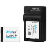 雷摄(LEISE)NP-BD1/FD1 数码相机/摄像机电池/便携充电器组合套装适用于索尼:G3/T2/T70/T300/T500/T90