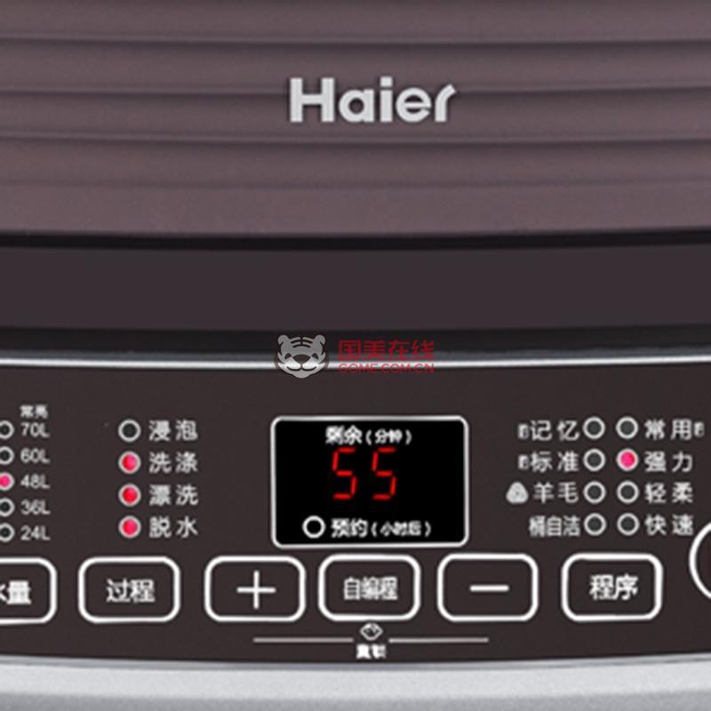 海尔洗衣机xqs70-z12699