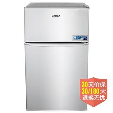 格兰仕(Galanz) BCD-87V 87升L 两门(白色) 五分钟速冷双宽设计