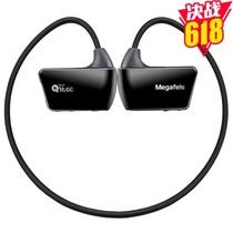 麦格菲斯(Megafeis)E30头戴运动MP3(黑色)(8G)