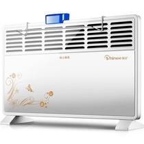 赛亿取暖器HC5120R
