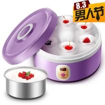 山水酸奶机MC-10