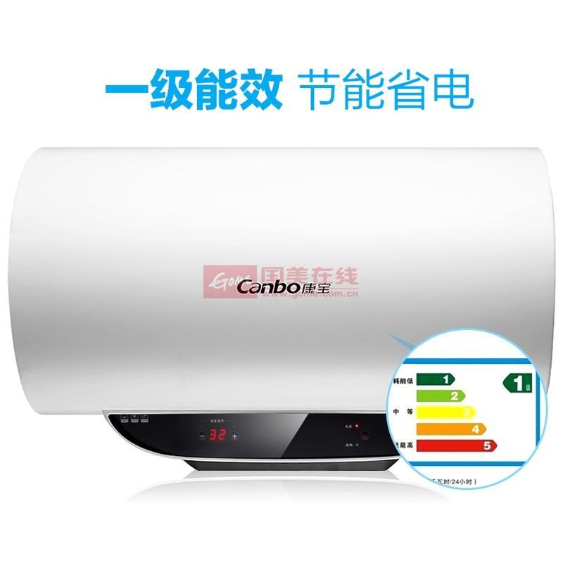 康宝(canbo)cbd60-wadf8电热水器