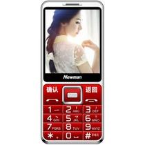 纽曼(newsmy)D618 GSM手机(红色)双卡双待