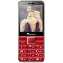 纽曼(newsmine)C360 老人手机(红色) 电信版