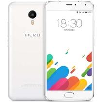 魅族 魅蓝metal 16G 白色 4G手机 (移动联通双4G版)