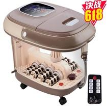 创悦足浴盆CY-8129