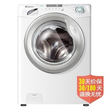 卡迪(CANDY) GO4D107 7公斤 滚筒洗衣机(白色) 电脑控制 纤薄机身