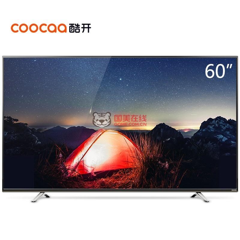 酷开彩电k60 60英寸全高清智能十核网络液晶平板电视