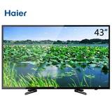 海尔彩电LE43B3300W  43英寸安卓智能WIFI网络全高清电视