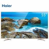 海尔彩电LS55AL88G31 55英寸4K网络智能 窄边框内置WIFI