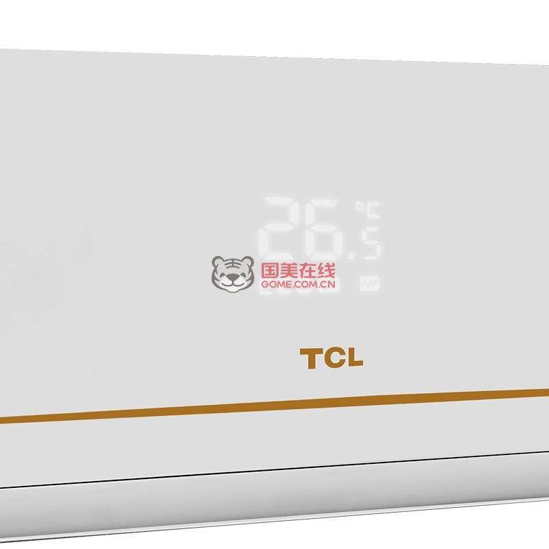 tcl空调kfrd-35gw/hc23bpa-国美团购