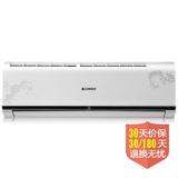 志高NEW-GD9BT8H3 大1匹节能冷暖家用壁挂式空调