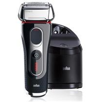 Braun剃须刀5系5090cc德国进口 灵动贴面 顺滑剃须