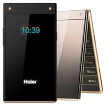 海尔M316 翻盖老人手机移动联通2G 双卡双待钢琴黑