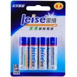 雷摄(LEISE)5号碱性电池 LSJ5AA-4   5号AA无汞环保碱性电池干电池4粒装【国美自营 品质保证】