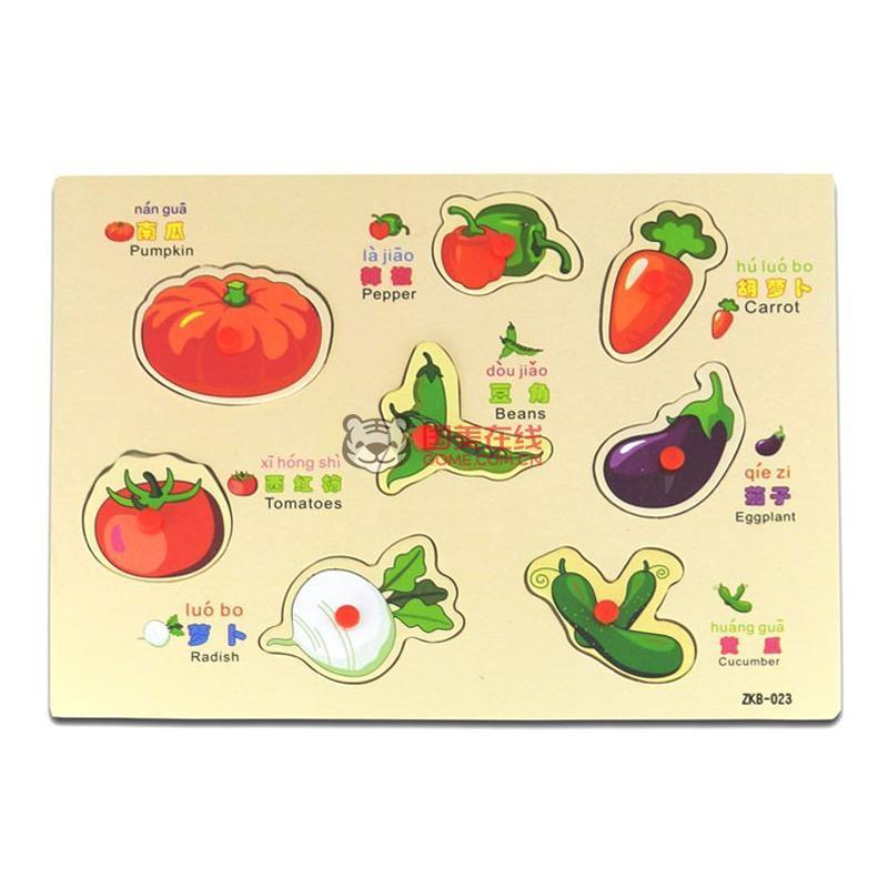 智乐美(jolami)zkb-023学汉字拼音英文蔬菜拼图